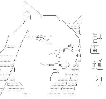 l6958