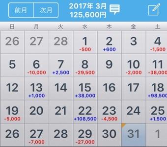 2017-03-31-18-46-48