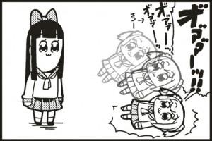 151213_popteamepic_02-300x200