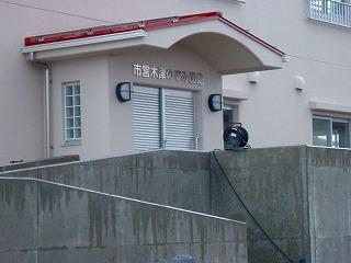 木津 復興住宅4