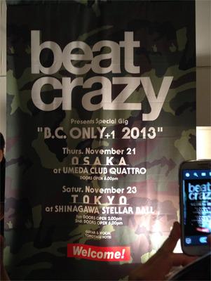 beatcrazy2013