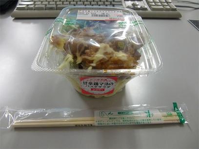 生パスタサラダ_鶏マヨ