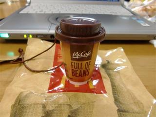 mc_cafe