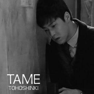 TAME_y