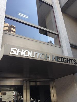 shoutoh