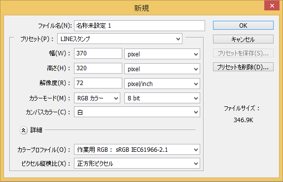 ps_line_custom