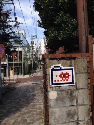 渋谷街タイル