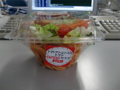 生パスタサラダ_トマト