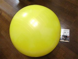 balanceball