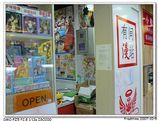 メイド書店01