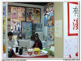 メイド書店02