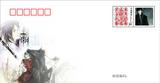 BL的切手02