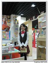 メイド書店03