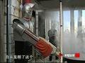 機甲厨神01