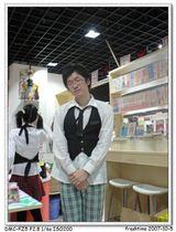 メイド書店04