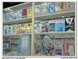 メイド書店05