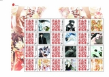 BL的切手01