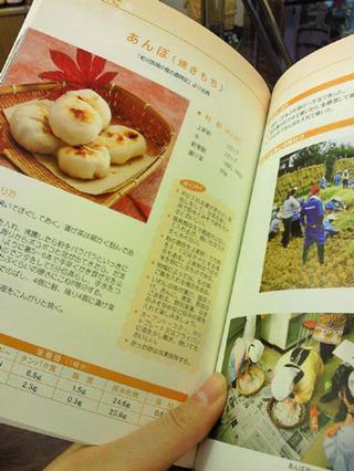 kashiwazaki_recipi2