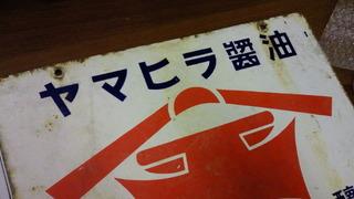 87c81984.jpg