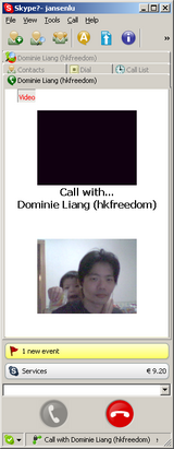 Skype1.4b