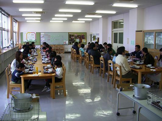 御蔵島小中学校です:学校日誌 - ...