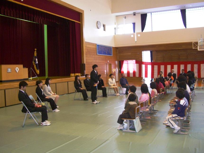 御蔵島小中学校です:March 2008 ...