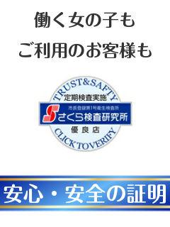 店長ブログ_添付画像 (4)