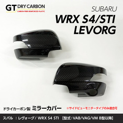 levorg_axis01