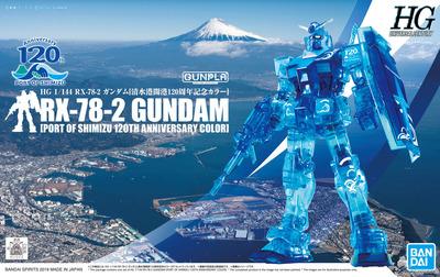 shimizu_gundam_01