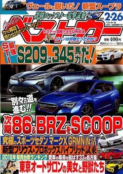 bestcar01