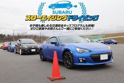 drive02 (2)