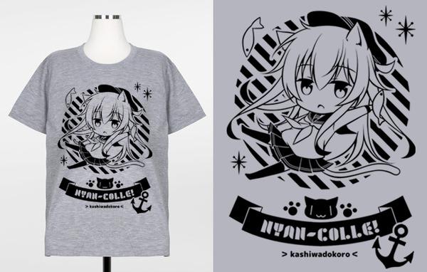 ティーシャツイメージ
