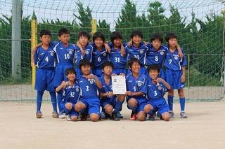 1306011信篤ミニカップ5年 (348)