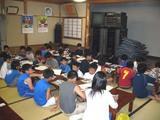 20060804夏合宿3