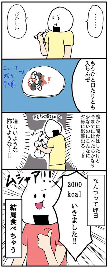 IMG_3140