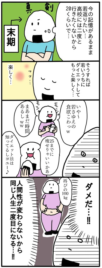 IMG_2781