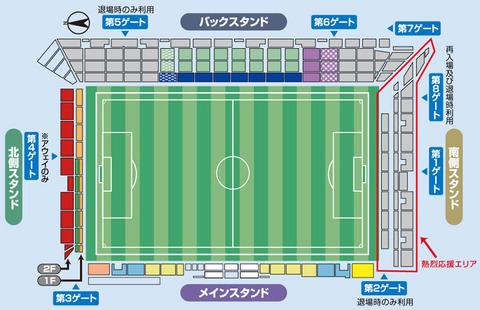 2015img_stadium_2