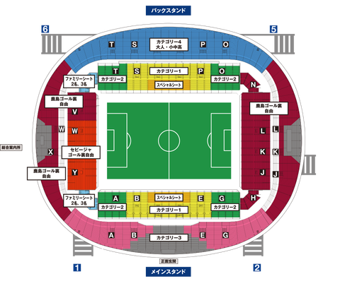 stadium_kashima