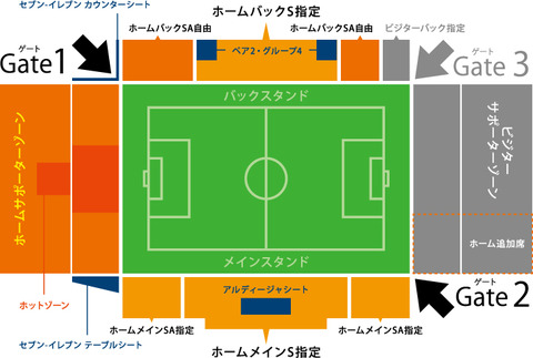 2015_seat_layout