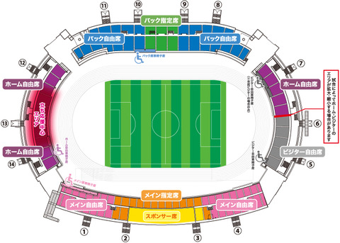 stadium_map02