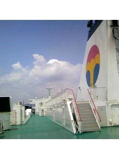 徳島〜東京は船の旅!!