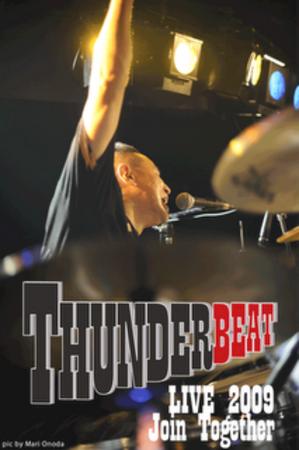 Thunderbeatlive09_6401