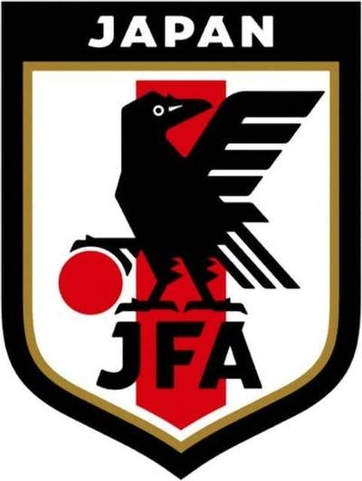 日本サッカー協会が台湾と業務提携!「4年以内にプロリーグを発足する予定なので、日本の経験をぜひ伝えてほしい」 海外サッカー日本人選手速報 WORLD SAMURAI