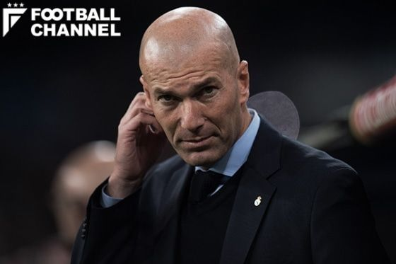 20180126_zidane_getty-560x373