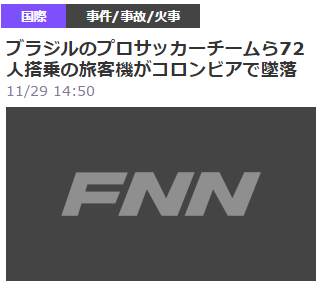 2016-11-29_15h11_10