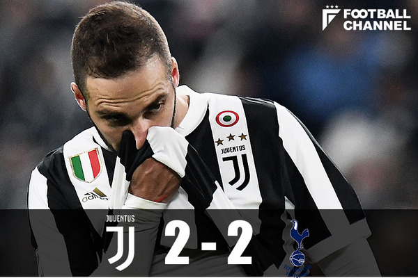 juve_getty