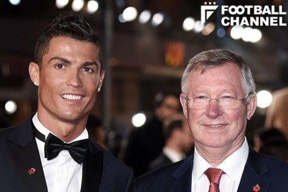 20160518_ronaldo_ferguson_getty-560x373