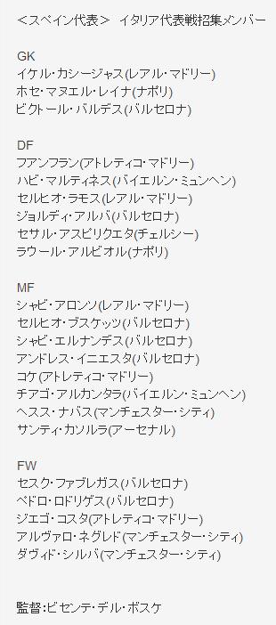 2014-02-28_21h19_08