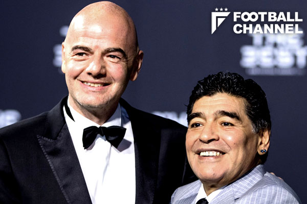 20170210_maradona_getty