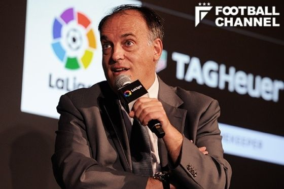 20170110_tebas2_getty-560x373